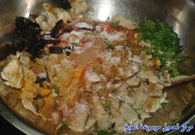 http://www.encyclopediacooking.com/upload_recipes_online/uploads/images_arabic-food-cooking-qatari-cuisine-recipe-4-%D8%B5%D9%88%D8%B1%D8%A9-%D8%A7%D9%83%D9%84%D8%A9-%D8%A7%D9%84%D8%AC%D8%B4%D9%8A%D8%AF-%D8%A7%D9%88-%D8%A7%D9%84%D9%82%D8%B4%D9%8A%D8%AF-%D8%A7%D9%84%D9%82%D8%B7%D8%B1%D9%8A%D8%A9.jpg
