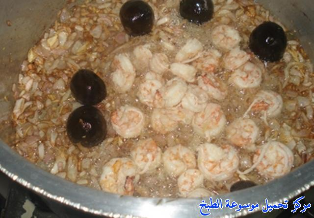 http://www.encyclopediacooking.com/upload_recipes_online/uploads/images_arabic-food-cooking-qatari-cuisine-recipe-4-%D8%B5%D9%88%D8%B1%D8%A9-%D8%A7%D9%83%D9%84%D8%A9-%D9%85%D8%AC%D8%A8%D9%88%D8%B3-%D8%B1%D8%A8%D9%8A%D8%A7%D9%86-%D8%A7%D9%84%D9%82%D8%B7%D8%B1%D9%8A%D8%A9.jpg