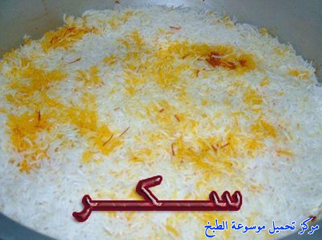 http://www.encyclopediacooking.com/upload_recipes_online/uploads/images_arabic-food-cooking-qatari-cuisine-recipe-4-%D8%B5%D9%88%D8%B1%D8%A9-%D8%A7%D9%83%D9%84%D8%A9-%D9%85%D8%B4%D8%AE%D9%88%D9%84-%D8%AF%D8%AC%D8%A7%D8%AC-%D9%82%D8%B7%D8%B1%D9%8A.jpg