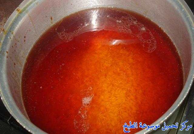 http://www.encyclopediacooking.com/upload_recipes_online/uploads/images_arabic-food-cooking-qatari-cuisine-recipe-6-%D8%B5%D9%88%D8%B1%D8%A9-%D8%A7%D9%83%D9%84%D8%A9-%D8%A7%D9%84%D8%A8%D8%B1%D9%86%D9%8A%D9%88%D8%B4-%D8%A7%D9%84%D9%82%D8%B7%D8%B1%D9%8A%D8%A9-%D8%A7%D9%84%D8%B9%D9%8A%D8%B4-%D8%A7%D9%84%D9%85%D8%AD%D9%85%D8%B1.jpg