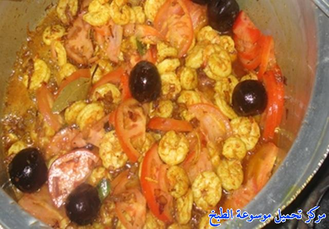 http://www.encyclopediacooking.com/upload_recipes_online/uploads/images_arabic-food-cooking-qatari-cuisine-recipe-6-%D8%B5%D9%88%D8%B1%D8%A9-%D8%A7%D9%83%D9%84%D8%A9-%D9%85%D8%AC%D8%A8%D9%88%D8%B3-%D8%B1%D8%A8%D9%8A%D8%A7%D9%86-%D8%A7%D9%84%D9%82%D8%B7%D8%B1%D9%8A%D8%A9.jpg