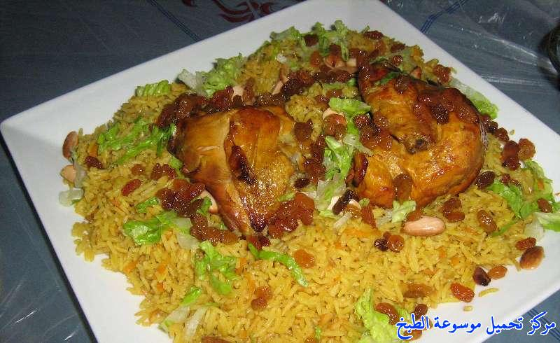 http://www.encyclopediacooking.com/upload_recipes_online/uploads/images_arabic-food-cooking-qatari-cuisine-recipe-6-%D8%B5%D9%88%D8%B1%D8%A9-%D8%A7%D9%83%D9%84%D8%A9-%D9%85%D8%B4%D8%AE%D9%88%D9%84-%D8%AF%D8%AC%D8%A7%D8%AC-%D9%82%D8%B7%D8%B1%D9%8A.jpg