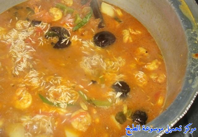 http://www.encyclopediacooking.com/upload_recipes_online/uploads/images_arabic-food-cooking-qatari-cuisine-recipe-8-%D8%B5%D9%88%D8%B1%D8%A9-%D8%A7%D9%83%D9%84%D8%A9-%D9%85%D8%AC%D8%A8%D9%88%D8%B3-%D8%B1%D8%A8%D9%8A%D8%A7%D9%86-%D8%A7%D9%84%D9%82%D8%B7%D8%B1%D9%8A%D8%A9.jpg