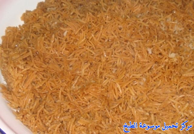 http://www.encyclopediacooking.com/upload_recipes_online/uploads/images_arabic-food-cooking-qatari-cuisine-recipe-9-%D8%B5%D9%88%D8%B1%D8%A9-%D8%A7%D9%83%D9%84%D8%A9-%D8%A7%D9%84%D8%A8%D8%B1%D9%86%D9%8A%D9%88%D8%B4-%D8%A7%D9%84%D9%82%D8%B7%D8%B1%D9%8A%D8%A9-%D8%A7%D9%84%D8%B9%D9%8A%D8%B4-%D8%A7%D9%84%D9%85%D8%AD%D9%85%D8%B1.jpg