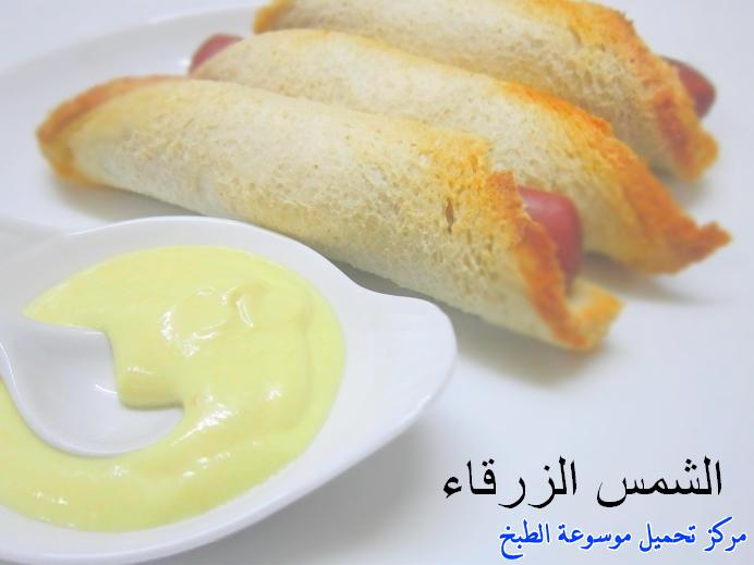 http://www.encyclopediacooking.com/upload_recipes_online/uploads/images_arabic-food-cooking-recipe-1-%D8%B5%D9%88%D8%B1%D8%A9-%D8%A7%D8%B5%D8%A7%D8%A8%D8%B9-%D8%A7%D9%84%D9%86%D9%82%D8%A7%D9%86%D9%82-%D8%A8%D8%A7%D9%84%D8%AA%D9%88%D8%B3%D8%AA.jpg