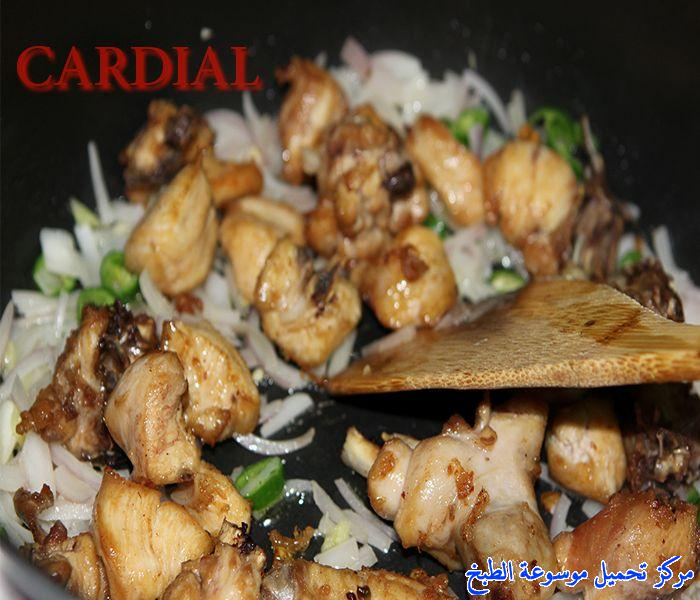 http://www.encyclopediacooking.com/upload_recipes_online/uploads/images_arabic-food-cooking-recipe-1-%D8%B5%D9%88%D8%B1%D8%A9-%D8%A7%D9%84%D8%AF%D8%AC%D8%A7%D8%AC-%D8%AD%D8%B1%D8%A7%D9%82-%D9%85%D8%B9-%D8%AE%D8%A8%D8%B2-%D8%B1%D9%82%D8%A7%D9%82.jpg