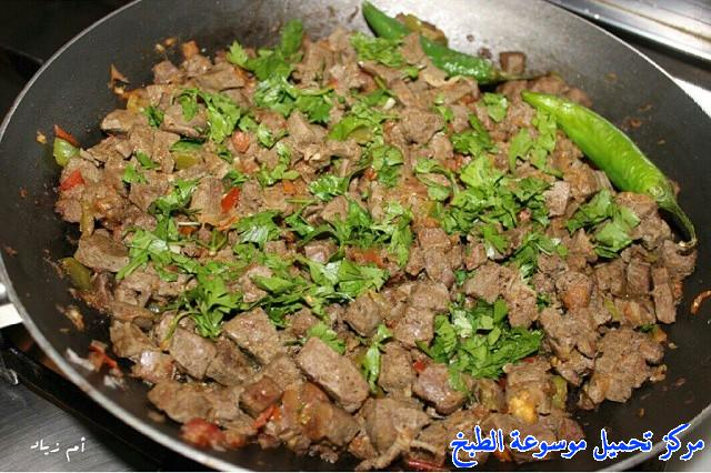 http://www.encyclopediacooking.com/upload_recipes_online/uploads/images_arabic-food-cooking-recipe-1-%D8%B5%D9%88%D8%B1%D8%A9-%D8%A7%D9%84%D9%83%D8%A8%D8%AF%D8%A9-%D8%A8%D8%A7%D9%84%D8%A8%D8%B5%D9%84-%D9%88%D8%A7%D9%84%D8%B7%D9%85%D8%A7%D8%B7%D9%85-%D9%84%D8%B0%D9%8A%D8%B0%D9%87.jpg