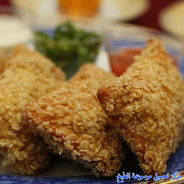 http://www.encyclopediacooking.com/upload_recipes_online/uploads/images_arabic-food-cooking-recipe-1-%D8%B5%D9%88%D8%B1%D8%A9-%D8%AA%D9%88%D8%B3%D8%AA-%D8%A8%D8%AA%D8%BA%D8%B7%D9%8A%D8%A9-%D8%A7%D9%84%D9%83%D9%88%D9%8A%D9%83%D8%B1.jpg