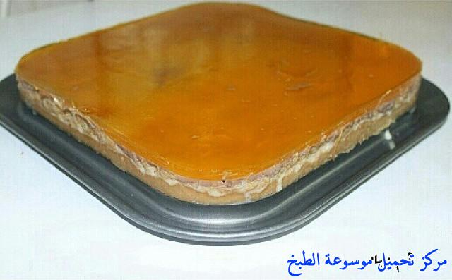 http://www.encyclopediacooking.com/upload_recipes_online/uploads/images_arabic-food-cooking-recipe-1-%D8%B5%D9%88%D8%B1%D8%A9-%D8%AD%D9%84%D9%89-%D8%A7%D9%84%D8%B4%D8%B9%D9%8A%D8%B1%D9%8A%D9%87-%D8%A8%D8%A7%D9%84%D9%83%D8%B1%D8%A7%D9%85%D9%8A%D9%84-%D9%84%D8%B0%D9%8A%D8%B0%D9%87.jpg