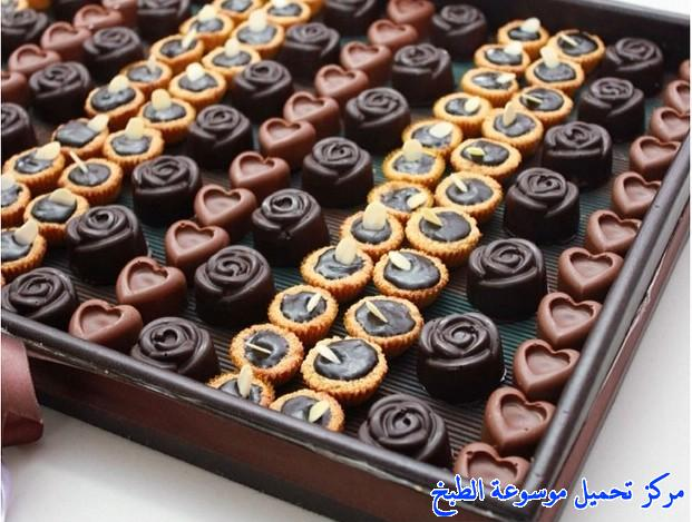http://www.encyclopediacooking.com/upload_recipes_online/uploads/images_arabic-food-cooking-recipe-1-%D8%B5%D9%88%D8%B1%D8%A9-%D8%AD%D9%84%D9%89-%D8%A7%D9%84%D9%82%D9%84%D9%88%D8%A8.jpg