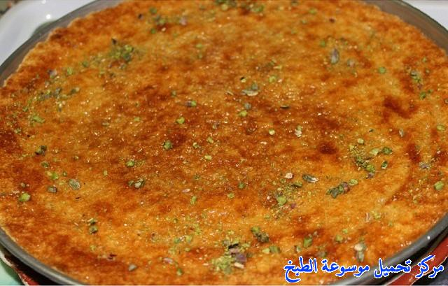 http://www.encyclopediacooking.com/upload_recipes_online/uploads/images_arabic-food-cooking-recipe-1-%D8%B5%D9%88%D8%B1%D8%A9-%D8%AD%D9%84%D9%89-%D8%A8%D8%B3%D8%A8%D9%88%D8%B3%D8%A9-%D8%A8%D8%A7%D9%84%D8%AD%D9%84%D9%8A%D8%A8-%D8%A7%D9%84%D9%86%D9%8A%D8%AF%D9%88-%D9%84%D8%B0%D9%8A%D8%B0%D9%87.jpg