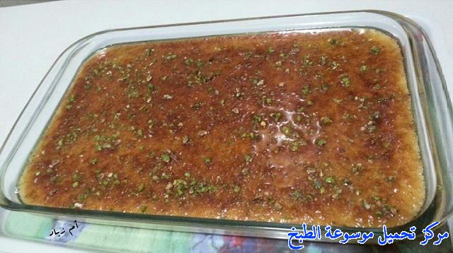 http://www.encyclopediacooking.com/upload_recipes_online/uploads/images_arabic-food-cooking-recipe-1-%D8%B5%D9%88%D8%B1%D8%A9-%D8%AD%D9%84%D9%89-%D8%A8%D8%B3%D8%A8%D9%88%D8%B3%D9%87-%D9%85%D8%AD%D8%B4%D9%8A%D9%87-%D8%A8%D8%A7%D9%84%D9%82%D8%B4%D8%B7%D9%87-%D8%A7%D9%84%D8%B7%D8%A7%D8%B2%D8%AC%D9%87-%D9%84%D8%B0%D9%8A%D8%B0%D9%87.jpg