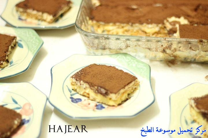 http://www.encyclopediacooking.com/upload_recipes_online/uploads/images_arabic-food-cooking-recipe-1-%D8%B5%D9%88%D8%B1%D8%A9-%D8%AD%D9%84%D9%89-%D9%82%D9%87%D9%88%D9%87-%D8%AC%D8%AF%D9%8A%D8%AF-%D9%88%D8%B3%D9%87%D9%84-%D9%88%D8%B3%D8%B1%D9%8A%D8%B9.jpg
