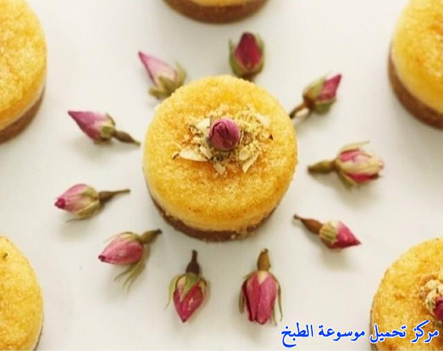 http://www.encyclopediacooking.com/upload_recipes_online/uploads/images_arabic-food-cooking-recipe-1-%D8%B5%D9%88%D8%B1%D8%A9-%D8%AD%D9%84%D9%89-%D9%85%D9%8A%D9%86%D9%8A-%D8%AA%D8%B4%D9%8A%D8%B2-%D8%A8%D8%B3%D8%A8%D9%88%D8%B3%D9%87-%D9%84%D8%B0%D9%8A%D8%B0%D9%87.jpg