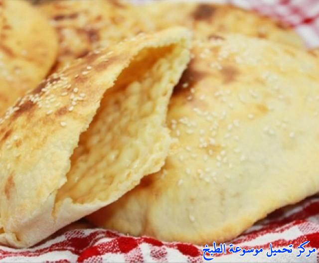 http://www.encyclopediacooking.com/upload_recipes_online/uploads/images_arabic-food-cooking-recipe-1-%D8%B5%D9%88%D8%B1%D8%A9-%D8%AE%D8%A8%D8%B2-%D8%A7%D9%84%D8%AC%D8%A8%D9%86-%D8%A7%D9%84%D8%B4%D9%8A%D8%AF%D8%B1.jpg