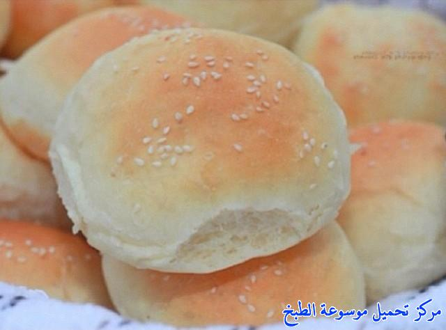 http://www.encyclopediacooking.com/upload_recipes_online/uploads/images_arabic-food-cooking-recipe-1-%D8%B5%D9%88%D8%B1%D8%A9-%D8%AE%D8%A8%D8%B2-%D8%A8%D8%B1%D8%AC%D8%B1.jpg