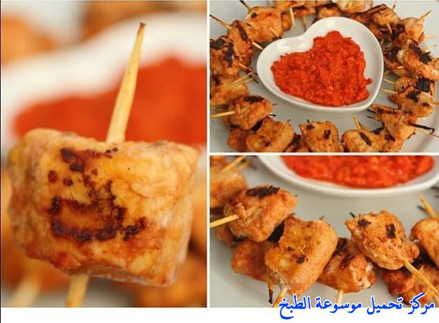 http://www.encyclopediacooking.com/upload_recipes_online/uploads/images_arabic-food-cooking-recipe-1-%D8%B5%D9%88%D8%B1%D8%A9-%D8%AF%D8%AC%D8%A7%D8%AC-%D9%85%D8%B3%D8%AD%D8%A8-%D9%85%D9%83%D8%B9%D8%A8%D8%A7%D8%AA-%D9%85%D8%B4%D9%88%D9%8A.jpg