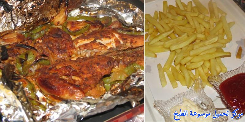 http://www.encyclopediacooking.com/upload_recipes_online/uploads/images_arabic-food-cooking-recipe-1-%D8%B5%D9%88%D8%B1%D8%A9-%D8%AF%D8%AC%D8%A7%D8%AC-%D9%85%D8%B4%D9%88%D9%8A-%D8%A8%D8%A7%D9%84%D9%82%D8%B5%D8%AF%D9%8A%D8%B1-%D9%81%D9%8A-%D8%A7%D9%84%D9%81%D8%B1%D9%86.jpg
