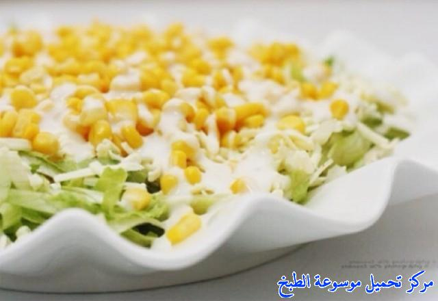 http://www.encyclopediacooking.com/upload_recipes_online/uploads/images_arabic-food-cooking-recipe-1-%D8%B5%D9%88%D8%B1%D8%A9-%D8%B3%D9%84%D8%B7%D9%87-%D8%AD%D9%84%D9%88%D9%87-%D9%88%D9%84%D8%B0%D9%8A%D8%B0%D9%87.jpg
