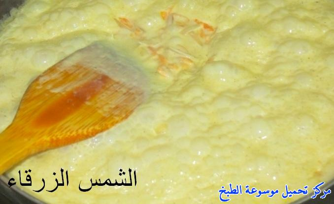 http://www.encyclopediacooking.com/upload_recipes_online/uploads/images_arabic-food-cooking-recipe-1-%D8%B5%D9%88%D8%B1%D8%A9-%D8%B3%D9%85%D9%83-%D9%81%D9%8A%D9%84%D9%8A%D9%87-%D8%A8%D8%A7%D9%84%D9%83%D8%B1%D9%8A%D9%85%D8%A9.jpg