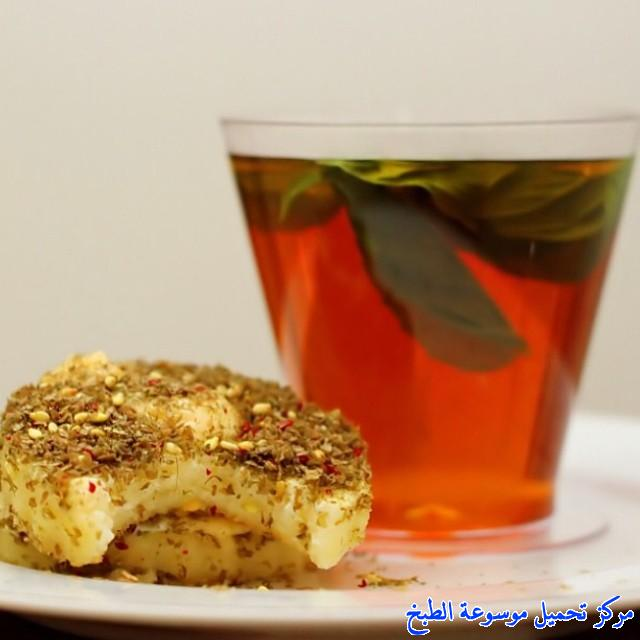 http://www.encyclopediacooking.com/upload_recipes_online/uploads/images_arabic-food-cooking-recipe-1-%D8%B5%D9%88%D8%B1%D8%A9-%D9%81%D8%B7%D9%8A%D8%B1%D8%A9-%D8%A7%D9%84%D9%84%D8%A8%D9%86%D8%A9-%D8%A8%D8%A7%D9%84%D8%B2%D8%B9%D8%AA%D8%B1.jpg