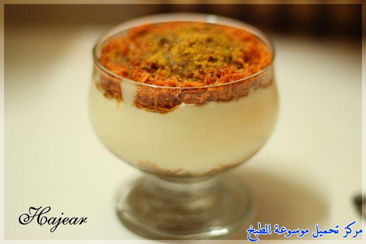 http://www.encyclopediacooking.com/upload_recipes_online/uploads/images_arabic-food-cooking-recipe-1-%D8%B5%D9%88%D8%B1%D8%A9-%D9%83%D9%86%D8%A7%D9%81%D8%A9-%D8%A8%D8%A7%D9%84%D9%82%D8%B4%D8%B7%D8%A9-%D8%A8%D8%AF%D9%88%D9%86-%D9%81%D8%B1%D9%86.jpg