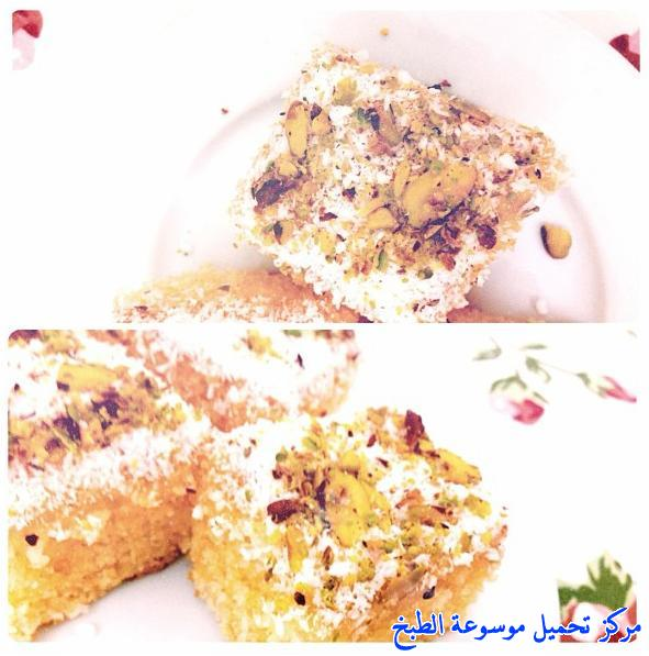 http://www.encyclopediacooking.com/upload_recipes_online/uploads/images_arabic-food-cooking-recipe-1-%D8%B5%D9%88%D8%B1%D8%A9-%D9%83%D9%8A%D9%83%D9%87-%D8%A7%D9%84%D8%A8%D8%B3%D8%A8%D9%88%D8%B3%D9%87.jpg