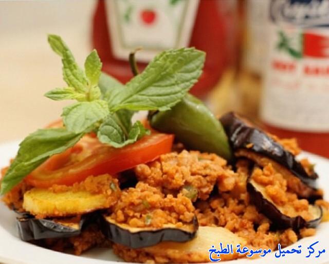 http://www.encyclopediacooking.com/upload_recipes_online/uploads/images_arabic-food-cooking-recipe-1-%D8%B5%D9%88%D8%B1%D8%A9-%D9%85%D8%B3%D9%82%D8%B9%D9%87-%D8%AE%D9%81%D9%8A%D9%81%D9%87-%D9%88%D9%84%D8%B0%D9%8A%D8%B0%D9%87.jpg