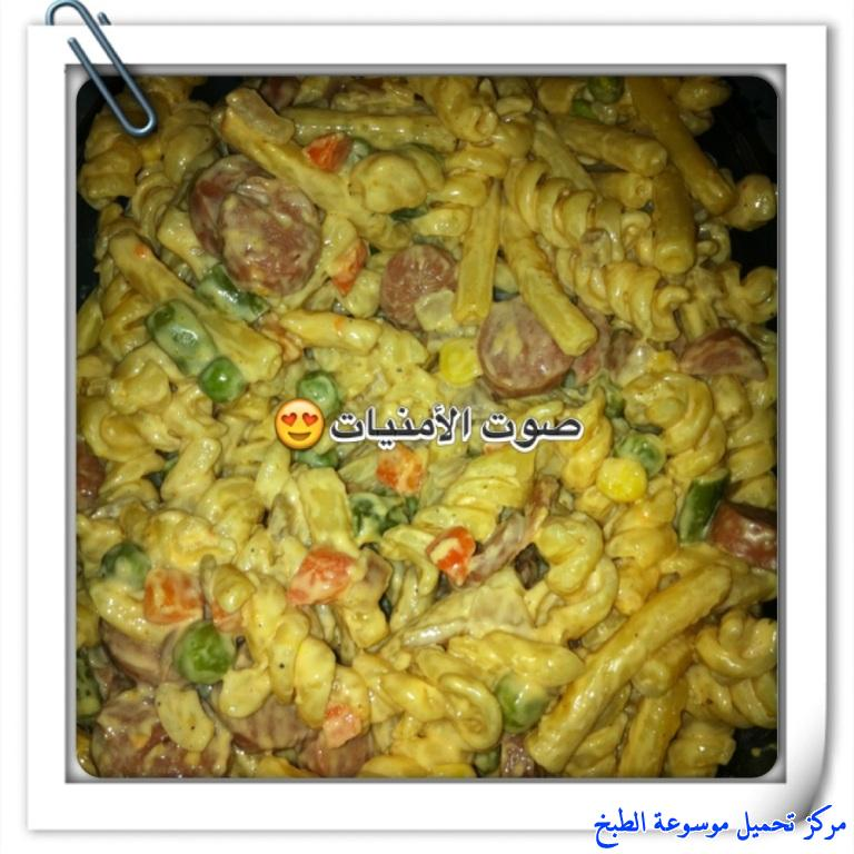 http://www.encyclopediacooking.com/upload_recipes_online/uploads/images_arabic-food-cooking-recipe-1-%D8%B5%D9%88%D8%B1%D8%A9-%D9%85%D8%B9%D9%83%D8%B1%D9%88%D9%86%D8%A9-%D8%A8%D8%A7%D9%84%D8%AE%D8%B6%D8%A7%D8%B1-%D9%88%D8%A7%D9%84%D9%86%D9%82%D8%A7%D9%86%D9%82.jpg
