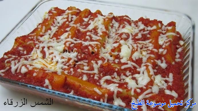 http://www.encyclopediacooking.com/upload_recipes_online/uploads/images_arabic-food-cooking-recipe-1-%D8%B5%D9%88%D8%B1%D8%A9-%D9%85%D8%B9%D9%83%D8%B1%D9%88%D9%86%D8%A9-%D9%83%D8%A7%D9%86%D9%8A%D9%84%D9%88%D9%86%D9%8A-%D8%A8%D8%A7%D9%84%D9%84%D8%AD%D9%85-%D8%A7%D9%84%D9%85%D9%81%D8%B1%D9%88%D9%85.jpg