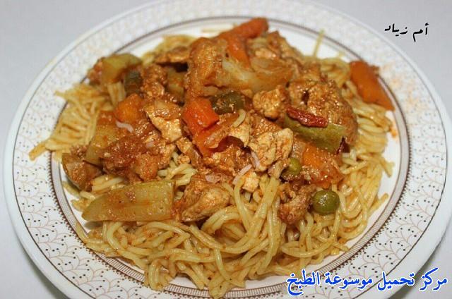 http://www.encyclopediacooking.com/upload_recipes_online/uploads/images_arabic-food-cooking-recipe-1-%D8%B5%D9%88%D8%B1%D8%A9-%D9%85%D9%83%D8%B1%D9%88%D9%86%D8%A9-%D8%AD%D9%85%D8%B1%D8%A7%D8%A1-%D8%AE%D9%84%D8%B7%D8%A9-%D8%A8%D8%A7%D9%84%D8%AF%D8%AC%D8%A7%D8%AC-%D9%84%D8%B0%D9%8A%D8%B0%D9%87.jpg