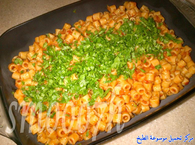 http://www.encyclopediacooking.com/upload_recipes_online/uploads/images_arabic-food-cooking-recipe-1-%D8%B5%D9%88%D8%B1%D8%A9-%D9%85%D9%83%D8%B1%D9%88%D9%86%D9%87-%D8%AD%D9%85%D8%B1%D8%A7%D8%A1.jpg