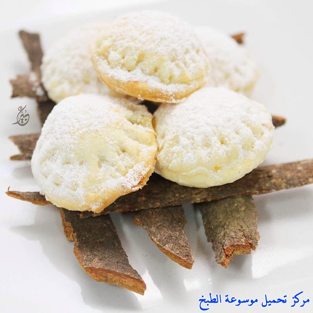 http://www.encyclopediacooking.com/upload_recipes_online/uploads/images_arabic-food-cooking-recipe-1-%D8%B5%D9%88%D8%B1%D8%A9-%D9%85%D9%8A%D9%86%D9%8A-%D9%81%D8%B7%D9%8A%D8%B1%D9%87-%D8%A7%D9%84%D8%AA%D9%81%D8%A7%D8%AD.jpg