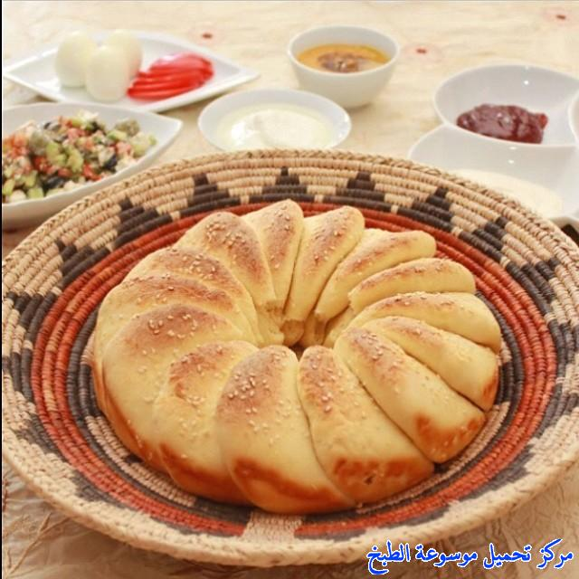 http://www.encyclopediacooking.com/upload_recipes_online/uploads/images_arabic-food-cooking-recipe-1-%D8%B5%D9%88%D8%B1%D8%A9-bread-%D8%AE%D8%A8%D8%B2.jpg