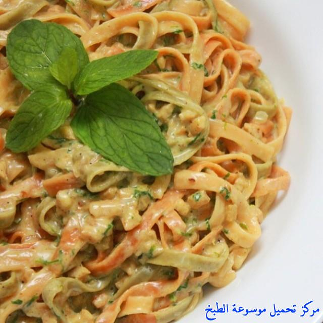 http://www.encyclopediacooking.com/upload_recipes_online/uploads/images_arabic-food-cooking-recipe-1-%D8%B5%D9%88%D8%B1%D8%A9-fettuccine%E2%80%AC%E2%80%8E-%D9%85%D9%83%D8%B1%D9%88%D9%86%D8%A9-%D9%81%D9%88%D8%AA%D8%B4%D9%8A%D9%86%D9%8A.jpg