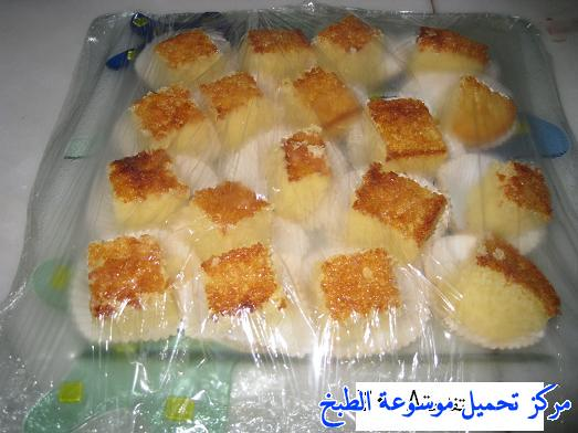 http://www.encyclopediacooking.com/upload_recipes_online/uploads/images_arabic-food-cooking-recipe-1-%D8%B7%D8%B1%D9%8A%D9%82%D8%A9-%D8%B9%D9%85%D9%84-%D8%A7%D9%84%D8%A8%D8%B3%D8%A8%D9%88%D8%B3%D9%87-%D8%A7%D9%84%D8%AA%D8%B1%D9%83%D9%8A%D9%87-%D8%A8%D8%B5%D9%88%D8%B1.jpg