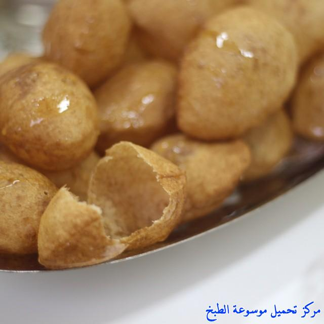 http://www.encyclopediacooking.com/upload_recipes_online/uploads/images_arabic-food-cooking-recipe-1-%D8%B7%D8%B1%D9%8A%D9%82%D8%A9-%D8%B9%D9%85%D9%84-%D8%A7%D9%84%D8%AA%D8%A7%D9%88%D9%87-%D8%A7%D9%84%D9%82%D8%B5%D9%8A%D9%85%D9%8A%D9%87-%D8%B3%D9%87%D9%84%D9%87-%D9%85%D8%B1%D8%A9-%D9%88%D9%84%D8%B0%D9%8A%D8%B0-%D8%A8%D8%A7%D9%84%D8%B5%D9%88%D8%B1.jpg