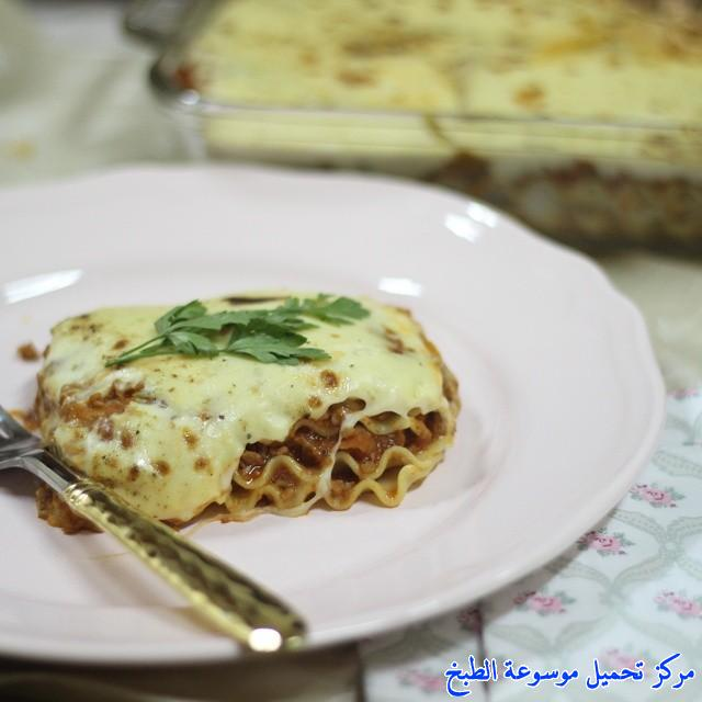 http://www.encyclopediacooking.com/upload_recipes_online/uploads/images_arabic-food-cooking-recipe-1-%D8%B7%D8%B1%D9%8A%D9%82%D8%A9-%D8%B9%D9%85%D9%84-%D8%A7%D9%84%D9%84%D8%A7%D8%B2%D8%A7%D9%86%D9%8A%D8%A7-%D8%A7%D9%84%D8%A7%D9%8A%D8%B7%D8%A7%D9%84%D9%8A%D8%A9-%D8%A7%D9%84%D8%A7%D9%84%D9%8A%D9%85%D8%A9-%D8%A8%D8%A7%D9%84%D8%B5%D9%88%D8%B1.jpg