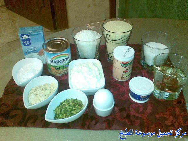 http://www.encyclopediacooking.com/upload_recipes_online/uploads/images_arabic-food-cooking-recipe-1-%D8%B7%D8%B1%D9%8A%D9%82%D8%A9-%D8%B9%D9%85%D9%84-%D8%A8%D8%B3%D8%A8%D9%88%D8%B3%D8%A9-%D8%A8%D8%A7%D9%84%D8%AD%D9%84%D9%8A%D8%A8-%D8%A7%D9%84%D9%85%D8%B1%D9%83%D8%B2-%D8%A8%D8%A7%D9%84%D8%B5%D9%88%D8%B1.jpg