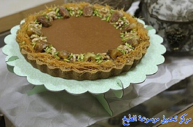 http://www.encyclopediacooking.com/upload_recipes_online/uploads/images_arabic-food-cooking-recipe-1-%D8%B7%D8%B1%D9%8A%D9%82%D8%A9-%D8%B9%D9%85%D9%84-%D8%AD%D9%84%D9%89-%D8%AA%D8%B4%D9%8A%D8%B2-%D9%83%D9%8A%D9%83-%D8%A7%D9%84%D8%AA%D9%85%D8%B1-%D8%A7%D9%84%D9%84%D8%B0%D9%8A%D8%B0%D8%A9-%D8%B3%D9%87%D9%84-%D9%85%D8%B1%D8%A9-%D9%88%D9%84%D8%B0%D9%8A%D8%B0-%D8%A8%D8%A7%D9%84%D8%B5%D9%88%D8%B1.jpg