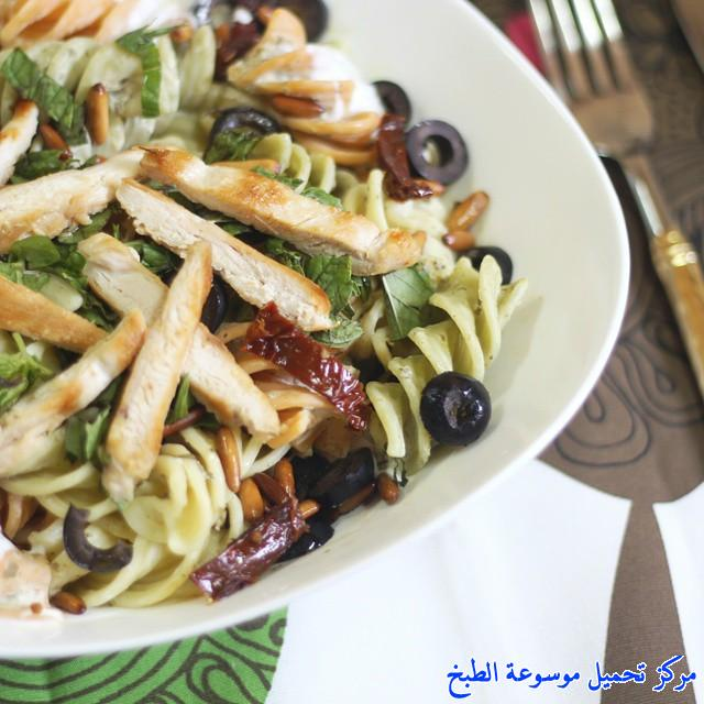 http://www.encyclopediacooking.com/upload_recipes_online/uploads/images_arabic-food-cooking-recipe-1-%D8%B7%D8%B1%D9%8A%D9%82%D8%A9-%D8%B9%D9%85%D9%84-%D8%B3%D9%84%D8%B7%D8%A9-%D8%A7%D9%84%D8%A8%D8%A7%D8%B3%D8%AA%D8%A7-%D8%A8%D8%B5%D9%84%D8%B5%D8%A9-%D8%A7%D9%84%D8%A8%D9%8A%D8%B3%D8%AA%D9%88-%D8%A8%D8%A7%D9%84%D8%B5%D9%88%D8%B1.jpg