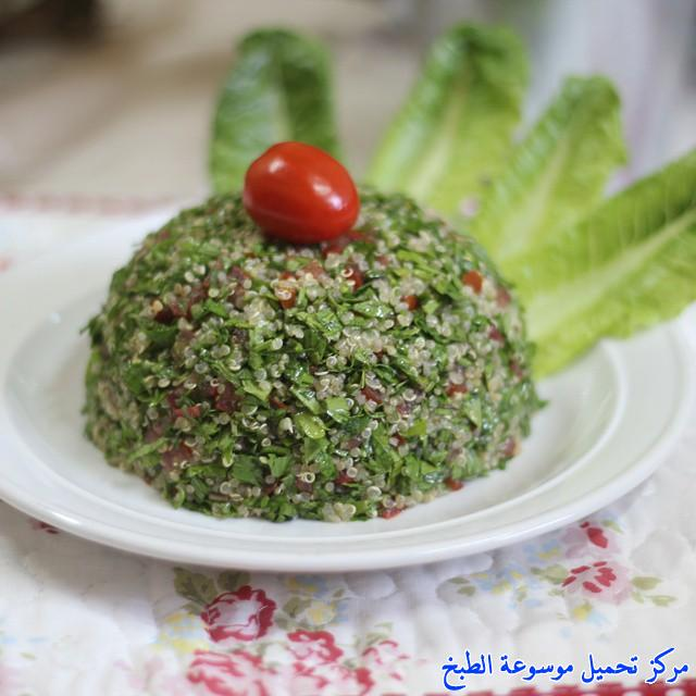 http://www.encyclopediacooking.com/upload_recipes_online/uploads/images_arabic-food-cooking-recipe-1-%D8%B7%D8%B1%D9%8A%D9%82%D8%A9-%D8%B9%D9%85%D9%84-%D8%B3%D9%84%D8%B7%D8%A9-%D8%AA%D8%A8%D9%88%D9%84%D8%A9-%D8%A7%D9%84%D9%83%D9%8A%D9%86%D9%88%D8%A7-%D8%A8%D8%AF%D8%A8%D8%B3-%D8%A7%D9%84%D8%B1%D9%85%D8%A7%D9%86-%D8%A8%D8%A7%D9%84%D8%B5%D9%88%D8%B1.jpg