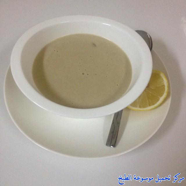 http://www.encyclopediacooking.com/upload_recipes_online/uploads/images_arabic-food-cooking-recipe-1-%D8%B7%D8%B1%D9%8A%D9%82%D8%A9-%D8%B9%D9%85%D9%84-%D8%B4%D9%88%D8%B1%D8%A8%D8%A9-%D8%A7%D9%84%D9%81%D8%B7%D8%B1-%D8%B3%D9%87%D9%84%D9%87-%D9%85%D8%B1%D8%A9-%D9%88%D9%84%D8%B0%D9%8A%D8%B0-%D8%A8%D8%A7%D9%84%D8%B5%D9%88%D8%B1.jpg