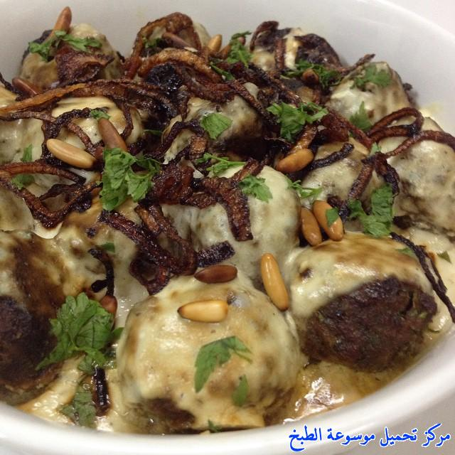 http://www.encyclopediacooking.com/upload_recipes_online/uploads/images_arabic-food-cooking-recipe-1-%D8%B7%D8%B1%D9%8A%D9%82%D8%A9-%D8%B9%D9%85%D9%84-%D8%B5%D9%8A%D9%86%D9%8A%D8%A9-%D8%A7%D9%84%D9%83%D9%81%D8%AA%D8%A9-%D8%A8%D8%B5%D9%84%D8%B5%D8%A9-%D8%A7%D9%84%D8%B7%D8%AD%D9%8A%D9%86%D8%A9-%D8%B3%D9%87%D9%84-%D9%85%D8%B1%D8%A9-%D9%88%D9%84%D8%B0%D9%8A%D8%B0-%D8%A8%D8%A7%D9%84%D8%B5%D9%88%D8%B1.jpg