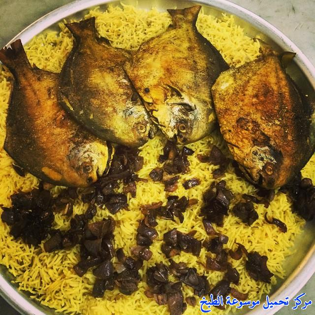 http://www.encyclopediacooking.com/upload_recipes_online/uploads/images_arabic-food-cooking-recipe-1-%D8%B7%D8%B1%D9%8A%D9%82%D8%A9-%D8%B9%D9%85%D9%84-%D8%B7%D8%A8%D8%AE-%D9%85%D8%B7%D8%A8%D9%82-%D8%B2%D8%A8%D9%8A%D8%AF%D9%8A-%D9%83%D9%88%D9%8A%D8%AA%D9%8A-%D8%B3%D9%87%D9%84-%D9%85%D8%B1%D8%A9-%D9%88%D9%84%D8%B0%D9%8A%D8%B0-%D8%A8%D8%A7%D9%84%D8%B5%D9%88%D8%B1.jpg