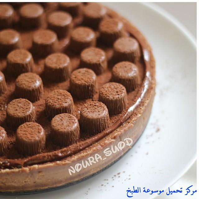 http://www.encyclopediacooking.com/upload_recipes_online/uploads/images_arabic-food-cooking-recipe-1-%D8%B7%D8%B1%D9%8A%D9%82%D8%A9-%D8%B9%D9%85%D9%84-%D8%B9%D8%B5%D9%8A%D8%B1-%D8%AA%D8%B4%D9%8A%D8%B2-%D9%83%D9%8A%D9%83-%D8%A7%D9%84%D8%B4%D9%88%D9%83%D9%88%D9%84%D8%A7%D8%AA%D8%A9-%D8%A7%D9%84%D8%A8%D8%A7%D8%B1%D8%AF%D8%A9-%D8%B3%D9%87%D9%84-%D9%85%D8%B1%D8%A9-%D9%88%D9%84%D8%B0%D9%8A%D8%B0-%D8%A8%D8%A7%D9%84%D8%B5%D9%88%D8%B1.jpg