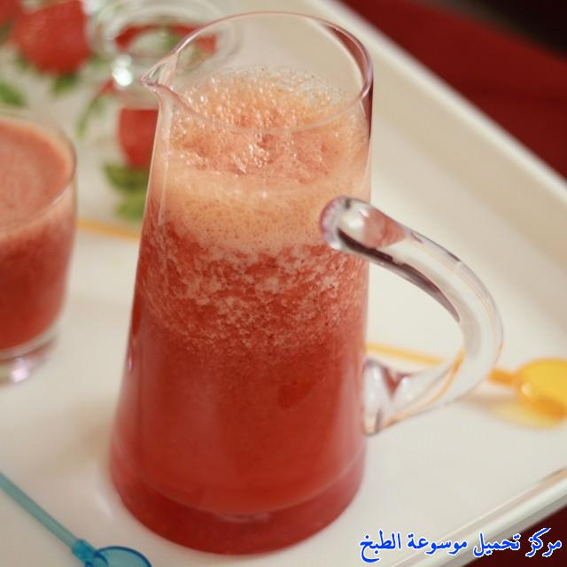 http://www.encyclopediacooking.com/upload_recipes_online/uploads/images_arabic-food-cooking-recipe-1-%D8%B7%D8%B1%D9%8A%D9%82%D8%A9-%D8%B9%D9%85%D9%84-%D8%B9%D8%B5%D9%8A%D8%B1-%D9%83%D9%88%D9%83%D8%AA%D9%8A%D9%84-%D9%81%D8%B1%D8%A7%D9%88%D9%84%D8%A9-%D9%88%D8%A8%D8%B1%D8%AA%D9%82%D8%A7%D9%84-%D9%88%D9%84%D9%8A%D9%85%D9%88%D9%86-%D8%B3%D9%87%D9%84-%D9%85%D8%B1%D8%A9-%D9%88%D9%84%D8%B0%D9%8A%D8%B0-%D8%A8%D8%A7%D9%84%D8%B5%D9%88%D8%B1.jpg
