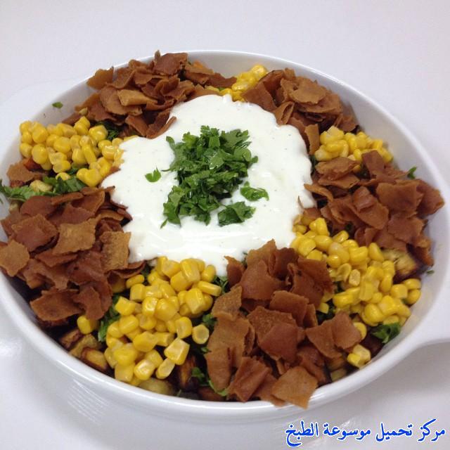 http://www.encyclopediacooking.com/upload_recipes_online/uploads/images_arabic-food-cooking-recipe-1-%D8%B7%D8%B1%D9%8A%D9%82%D8%A9-%D8%B9%D9%85%D9%84-%D9%81%D8%AA%D8%A9-%D8%AE%D8%B6%D8%A7%D8%B1-%D8%B3%D9%87%D9%84-%D9%85%D8%B1%D8%A9-%D9%88%D9%84%D8%B0%D9%8A%D8%B0-%D8%A8%D8%A7%D9%84%D8%B5%D9%88%D8%B1.jpg
