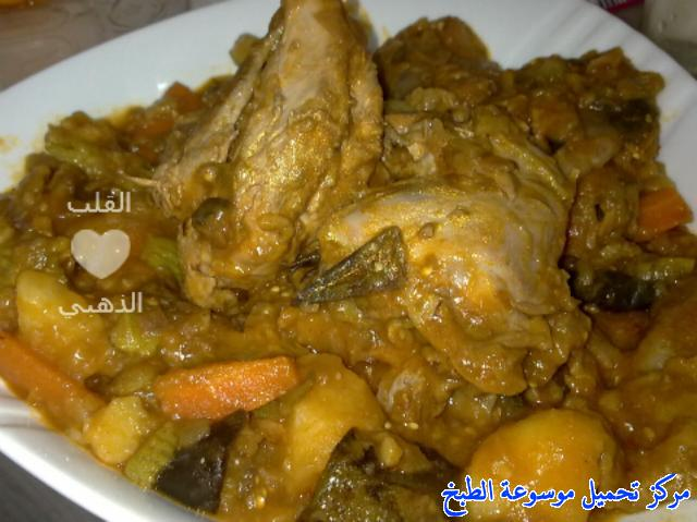 http://www.encyclopediacooking.com/upload_recipes_online/uploads/images_arabic-food-cooking-recipe-10-%D8%B5%D9%88%D8%B1%D8%A9-%D8%A7%D9%84%D9%85%D8%B1%D9%82%D9%88%D9%82-%D8%A8%D8%A7%D9%84%D8%AF%D8%AC%D8%A7%D8%AC.jpg