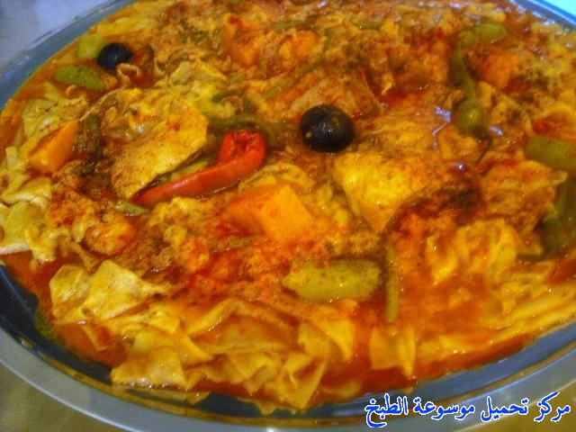 http://www.encyclopediacooking.com/upload_recipes_online/uploads/images_arabic-food-cooking-recipe-16-%D8%B5%D9%88%D8%B1%D8%A9-%D8%A7%D9%84%D9%85%D8%B1%D9%82%D9%88%D9%82-%D8%A7%D9%84%D8%AC%D9%86%D9%88%D8%A8%D9%8A-%D8%A8%D8%A7%D9%84%D8%B5%D9%88%D8%B1-%D8%A3%D9%83%D9%84%D9%87-%D8%B4%D8%B9%D8%A8%D9%8A%D9%87-%D8%AA%D8%B1%D8%A7%D8%AB%D9%8A%D9%87.jpg